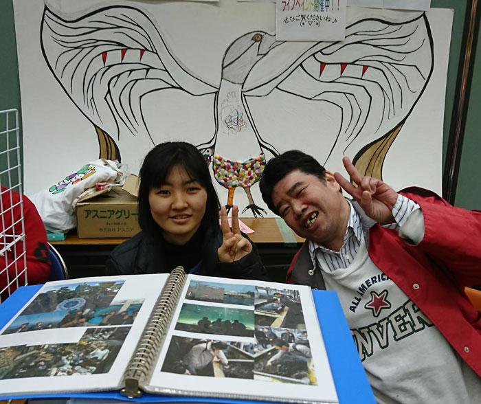 伊勢志摩の社会体験研修